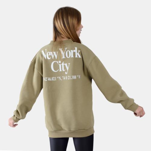Суитшърт Only NY