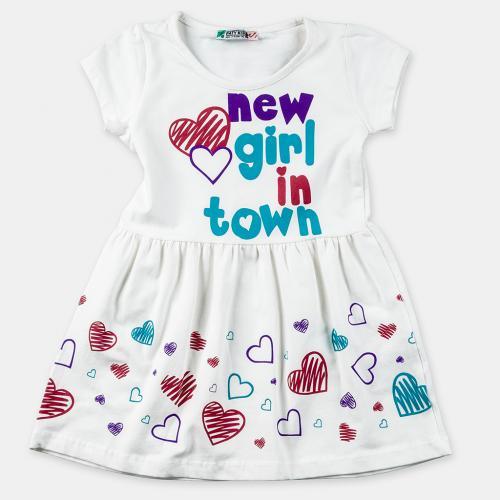 Рокля New girl in town