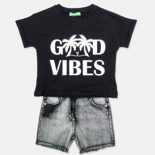 Комплект Vibes