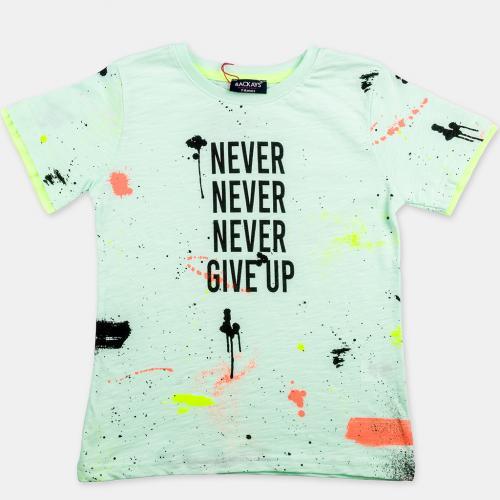 Тениска Never