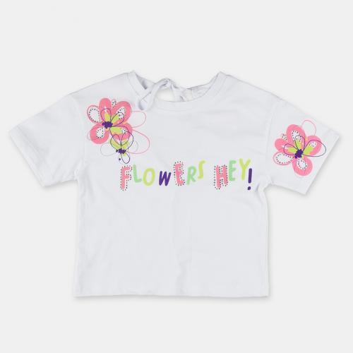 Тениска Hey
